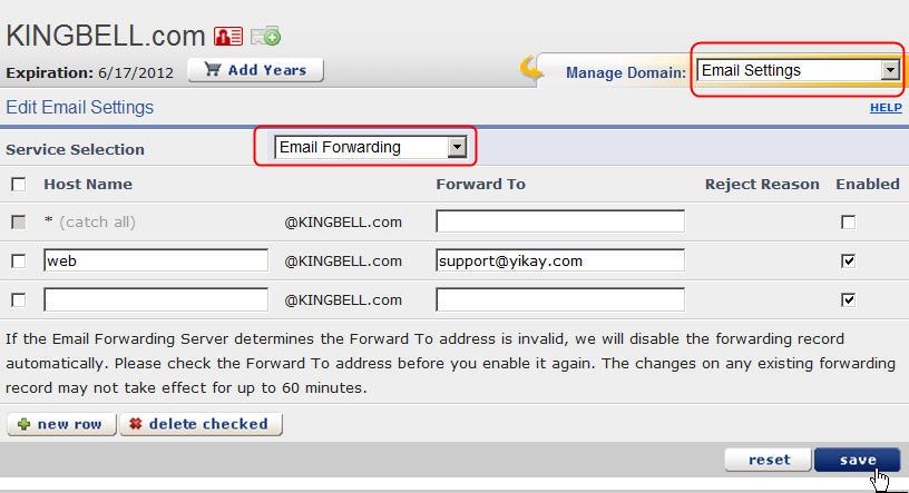 eNom域名解析之邮件转发
